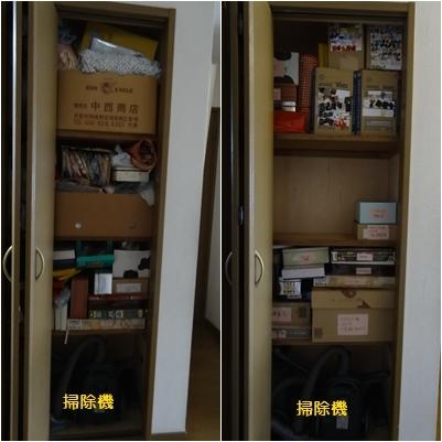 収納の見直し 布の収納 & 春野菜_a0084343_13465788.jpg