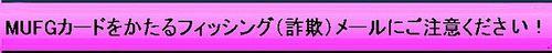 a0155447_21334833.jpg