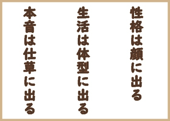 e0228147_18504885.jpg