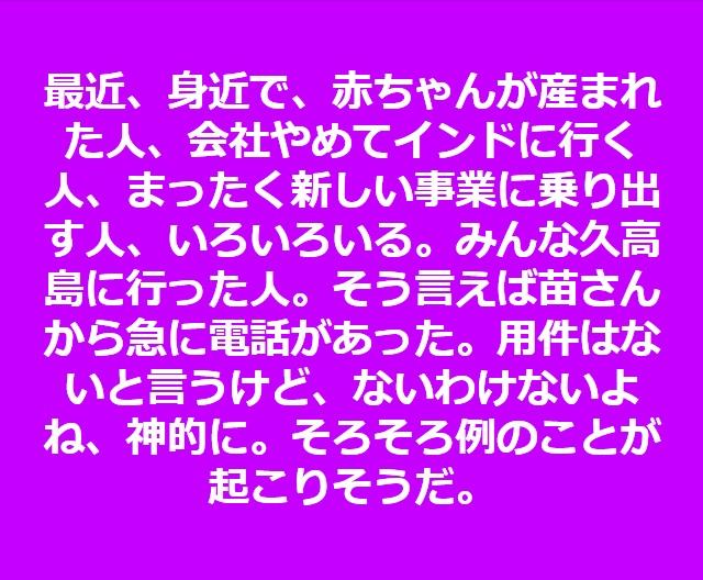 b0002156_4362119.jpg