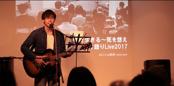 2018/7/2(月)浜松でかさこギター弾き語りライブ開催!_e0171573_16504985.jpg