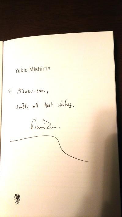 神戸から、東京へ(2)東京特派員記者クラブダミアン フラナガン講演「Yukio Mishima」_a0098174_21323728.jpg
