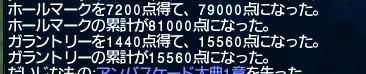c0048296_20561282.jpg
