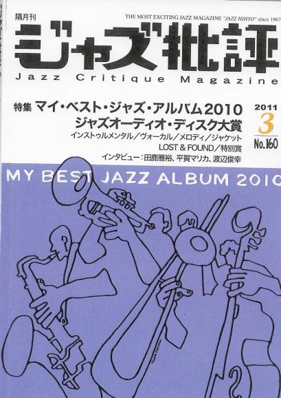 ラジオ/TV・雑誌_a0094202_09052115.jpg