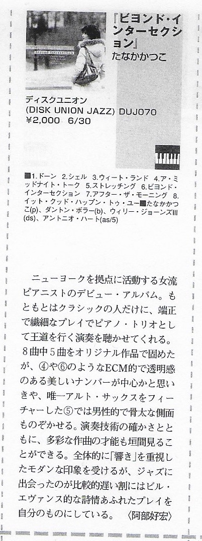 ラジオ/TV・雑誌_a0094202_09090257.jpg