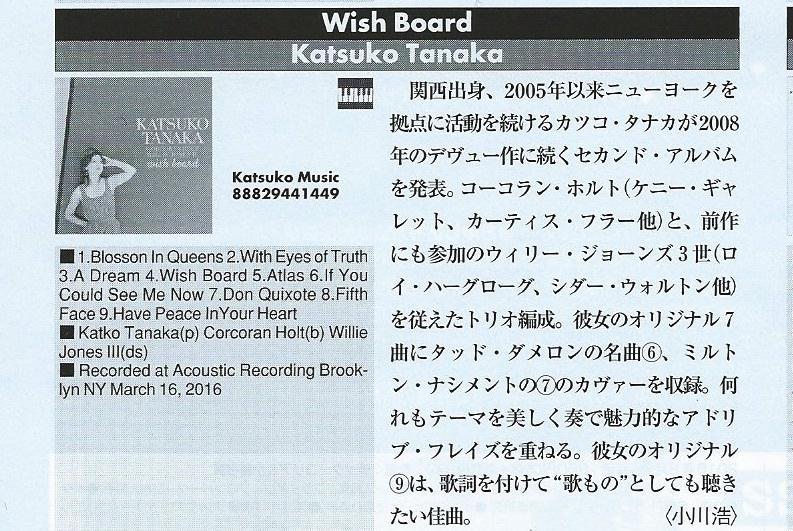 ラジオ/TV・雑誌_a0094202_09104624.jpg