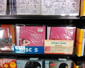 新譜「WISH BOARD」日本全国で発売中!_a0094202_09470368.jpg