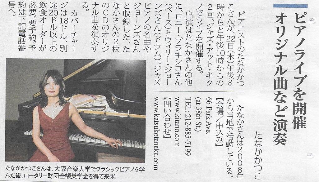 ラジオ/TV・雑誌_a0094202_10331881.jpg