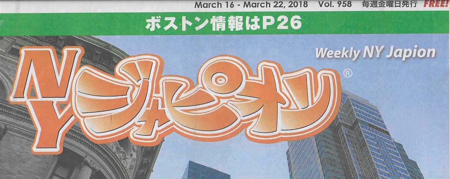 ラジオ/TV・雑誌_a0094202_14415982.jpg