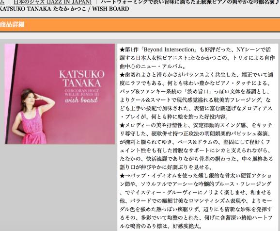 ラジオ/TV・雑誌_a0094202_14544688.png