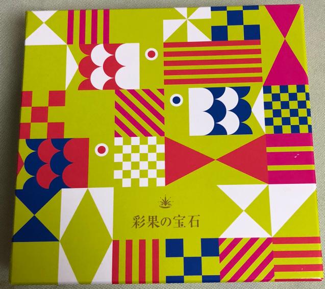 彩菓の宝石 鯉のぼり_f0144003_12042664.jpg
