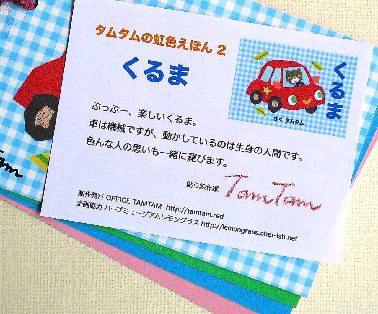 ハンドメイドマーケットCreemaに出店しました☆_b0181015_17435641.jpg