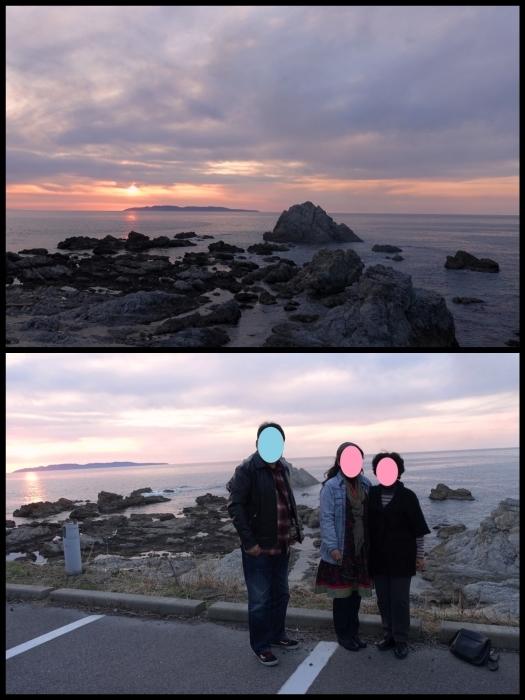 新潟へ行って来ました②2018年3月24日(土)_b0290816_20095940.jpg