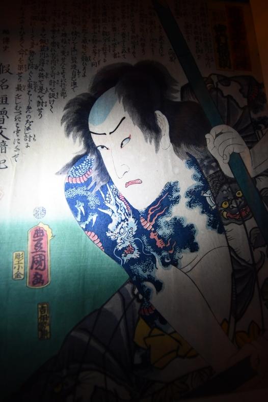 浮世絵展 粋   大阪  西天満_f0381120_03242291.jpeg