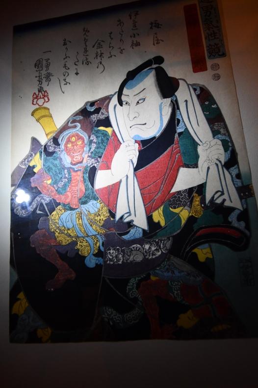 浮世絵展 粋   大阪  西天満_f0381120_03255122.jpeg