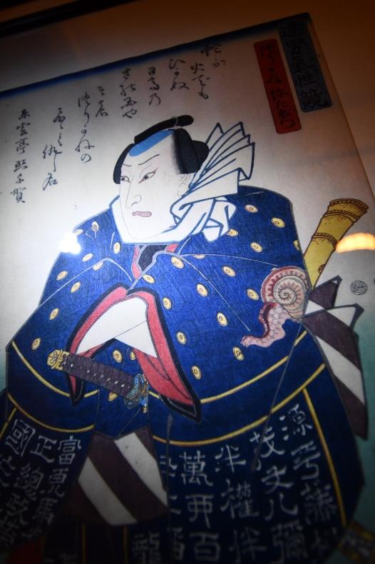 浮世絵展 粋   大阪  西天満_f0381120_03265384.jpeg