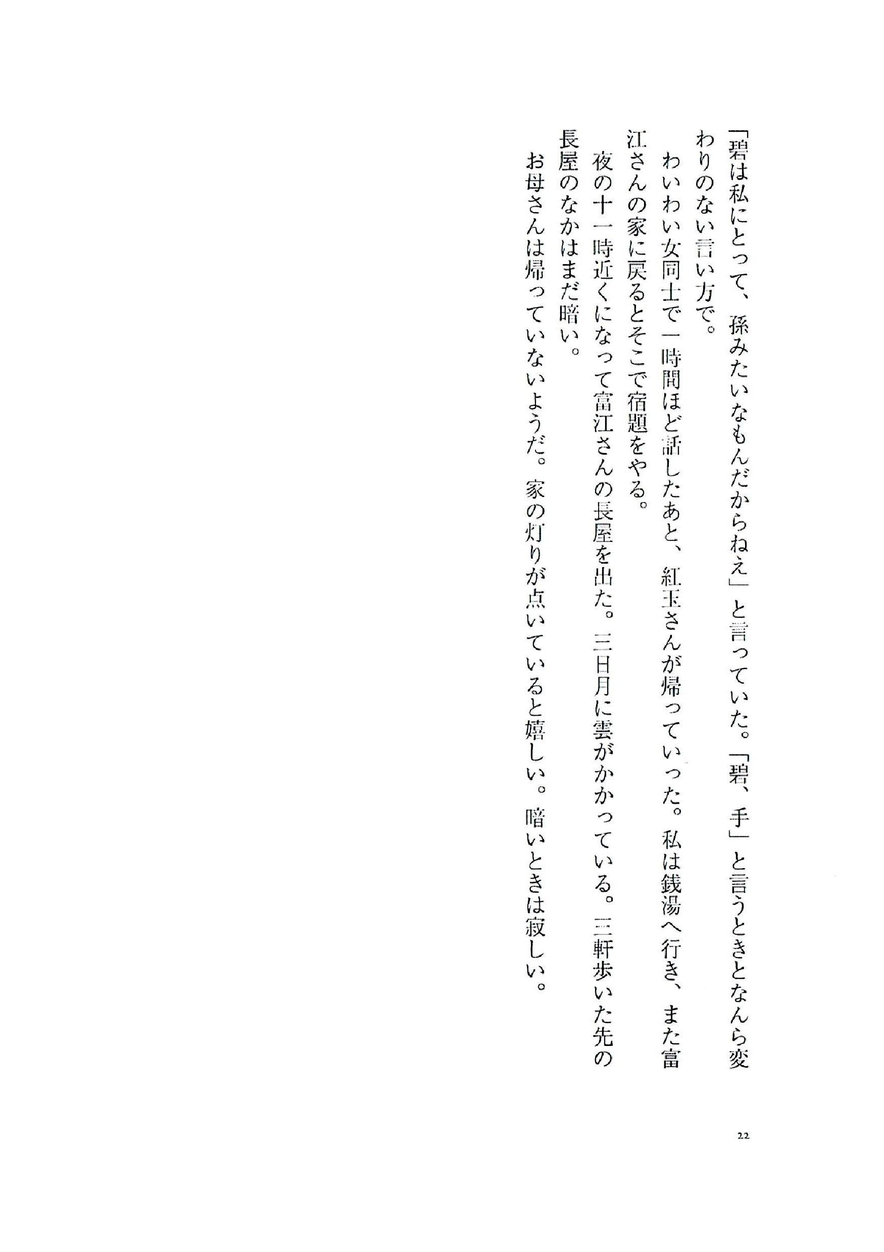 a0304335_06040431.jpg