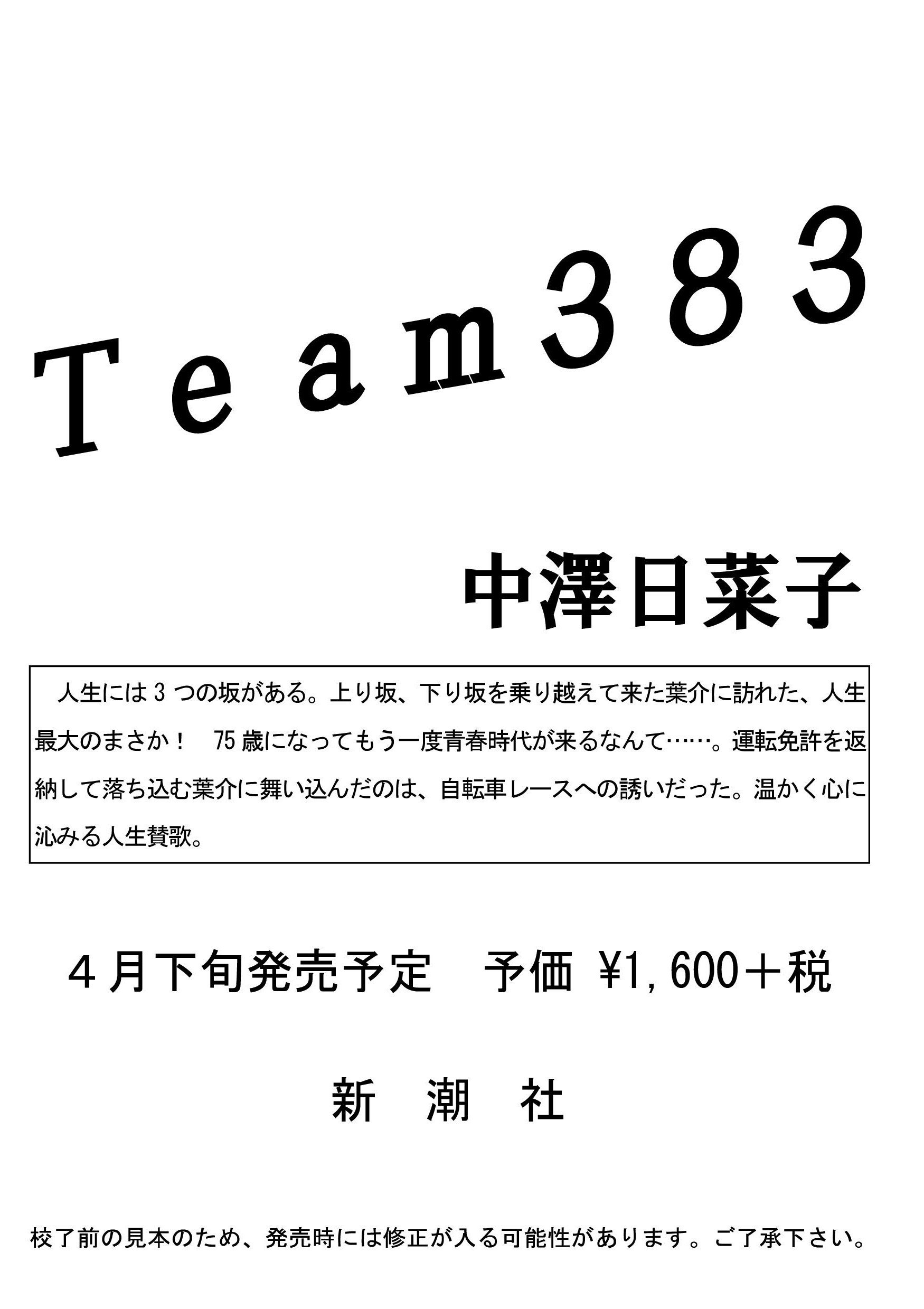 a0304335_06130055.jpg