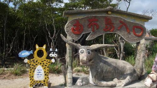 由布島観光 水牛車で海を渡る_c0011649_05211873.jpg