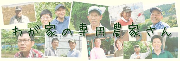 熊本地震から丸4年!あの時「こんな時だからこそ!」と頑張ってくれた農家さん達と共に歩んできました!_a0254656_17174540.jpg