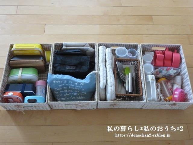 ++キッチン背面収納棚の下の部分も・・・++_e0354456_20171350.jpg