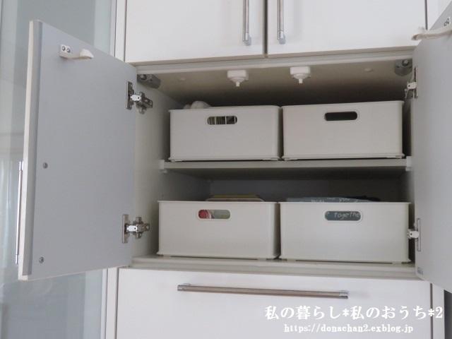 ++キッチン背面収納棚の下の部分も・・・++_e0354456_20172757.jpg