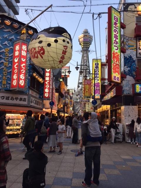 【日本ー】あべのハルカスへ行ってきた~!        大阪_e0184067_17312603.jpg