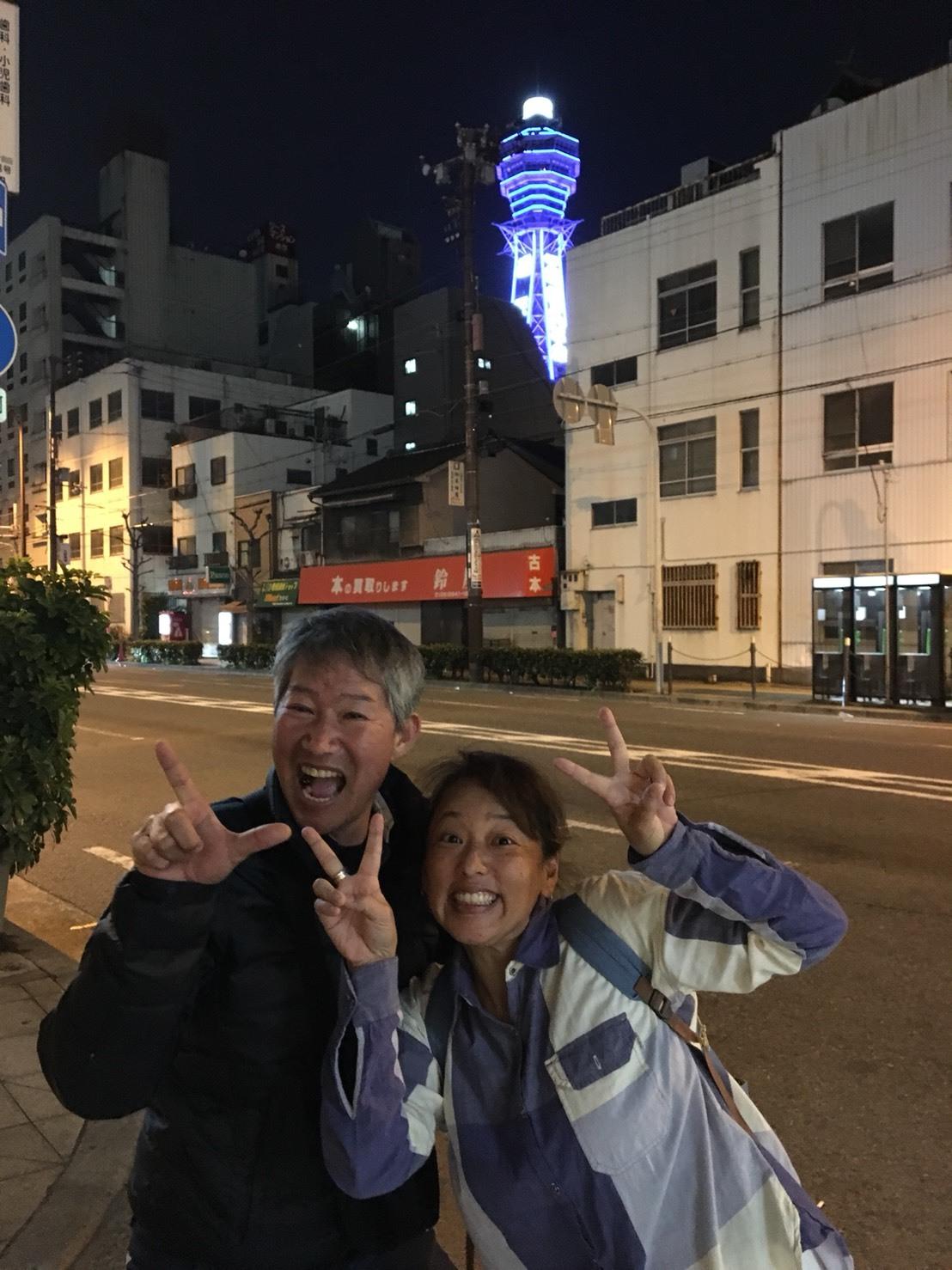 【日本ー】あべのハルカスへ行ってきた~!        大阪_e0184067_17315047.jpg