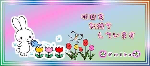 f0214467_09590547.jpg