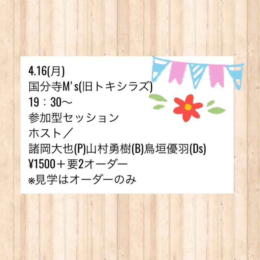 b0168389_1515332.jpg