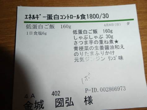 d0249595_18400891.jpg