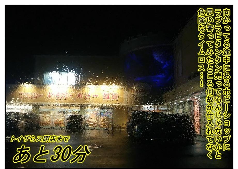 f0205396_18245977.jpg