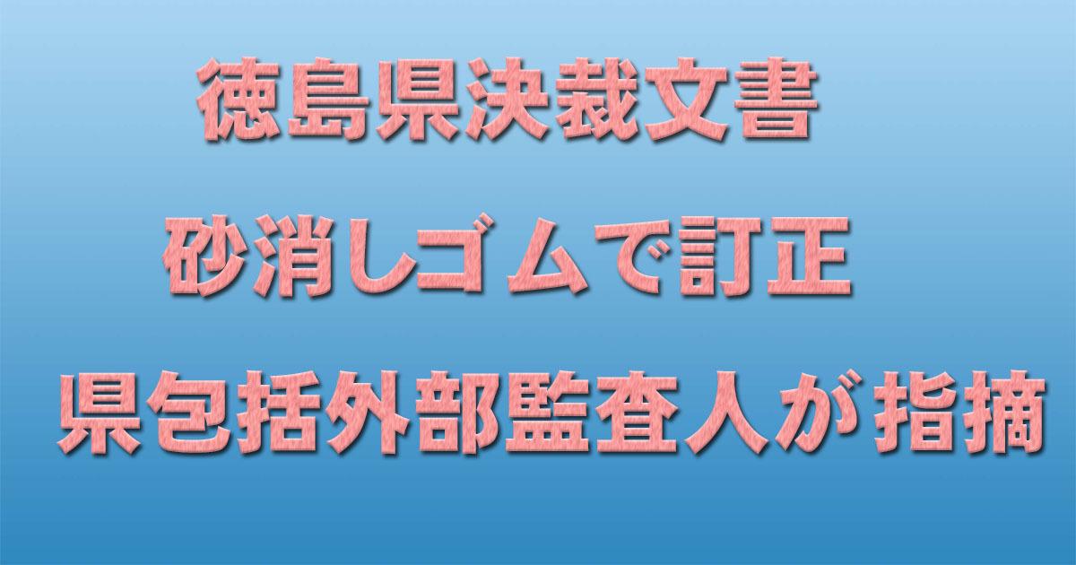 d0011701_21021411.jpg