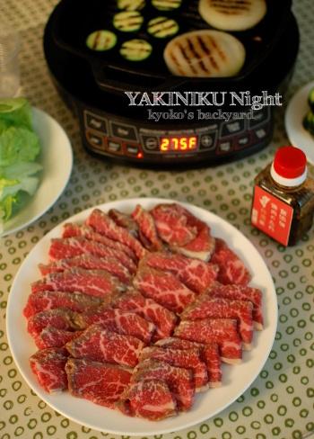 友三角三昧の焼き肉ナイト_b0253205_02251823.jpg