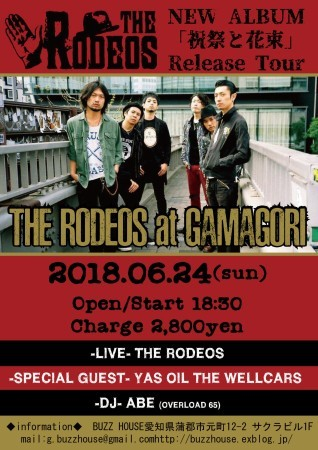 """~THE RODEOS NEW ALBUM  「祝祭と花束」Release Tour !  ~ \""""THE RODEOS at 蒲郡\"""" _b0123708_22571814.jpg"""