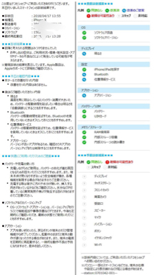 b0293213_23332202.jpg