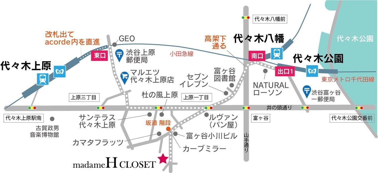 madameH CLOSET アクセス・地図_d0380315_22030195.jpg