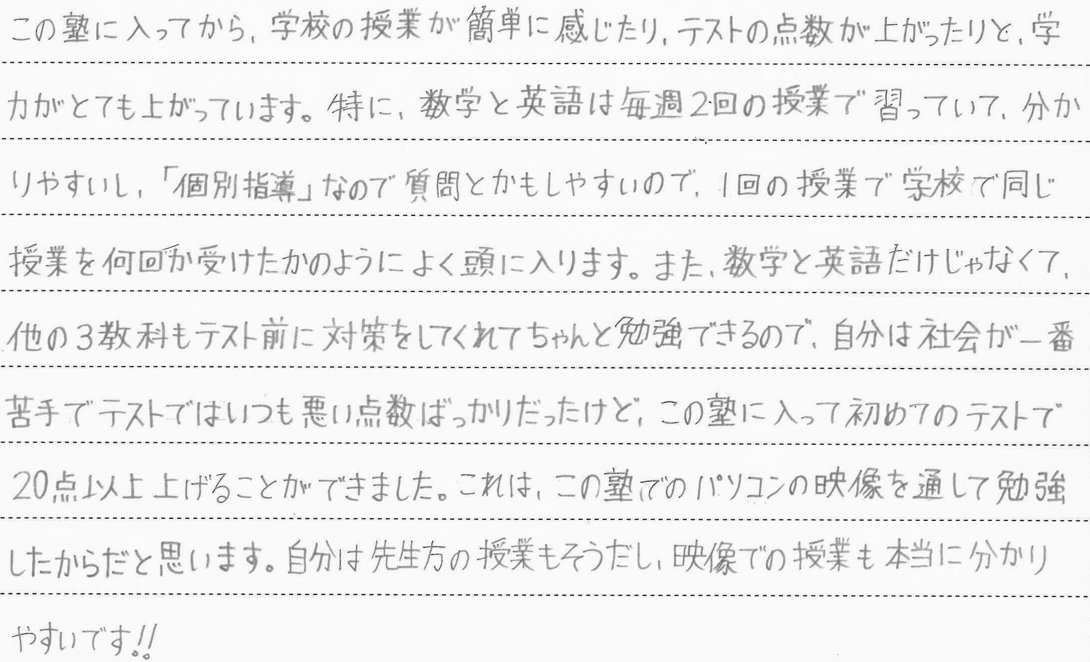 b0219726_20001432.jpg