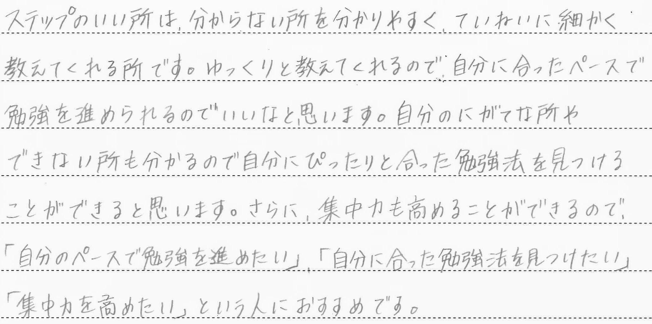 b0219726_20122787.jpg