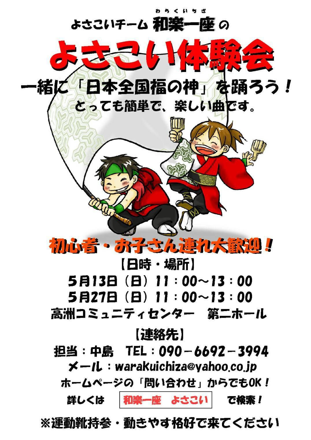 c0214141_10065246.jpg