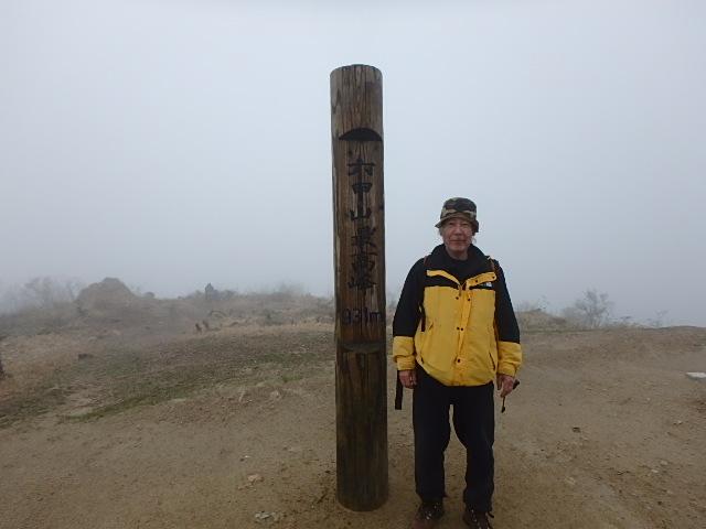 霧の最高峰 六甲に恋したおじさんの休日_f0334143_8295261.jpg