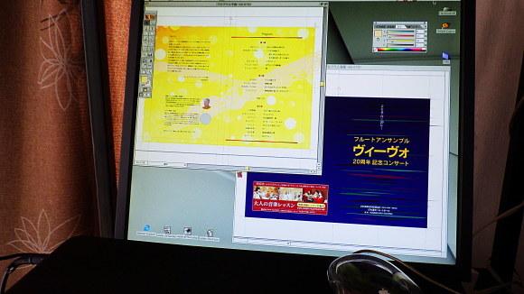 f0156359_20014932.jpg