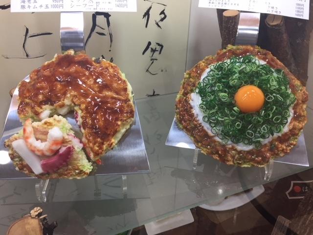 大阪城公園は桜満開!               大阪_e0184067_15230300.jpg