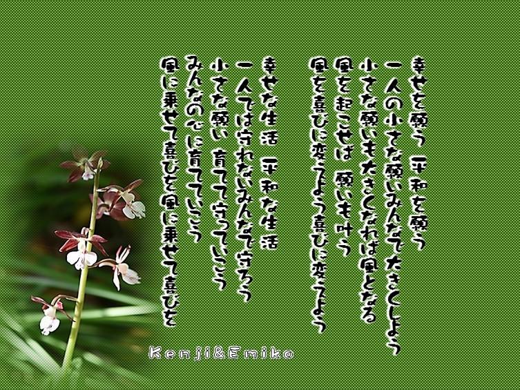 f0214467_08514260.jpg