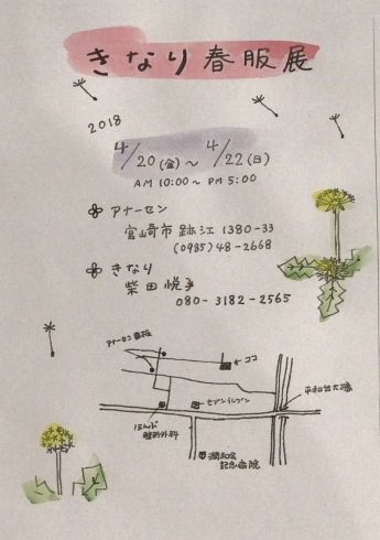 今日のレクサス宮崎装花----庭のお花やハーブも一緒に束ねました_b0137969_07234537.jpg