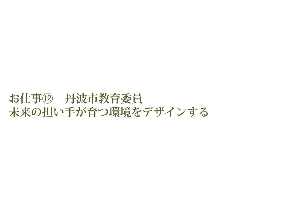 b0116276_09271058.jpg