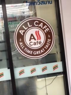 お気軽にコーヒー♪_f0144385_11405716.jpg