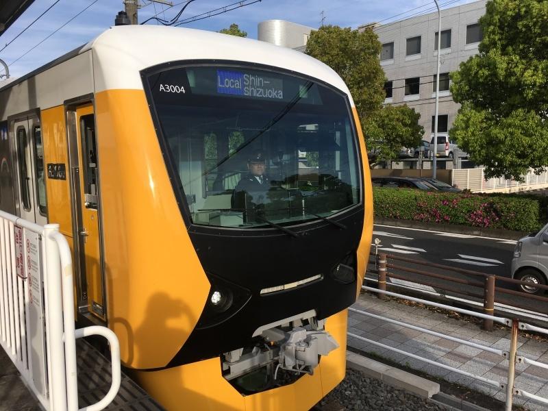 静岡鉄道A3000型の新色に乗車!_d0367998_21350436.jpg
