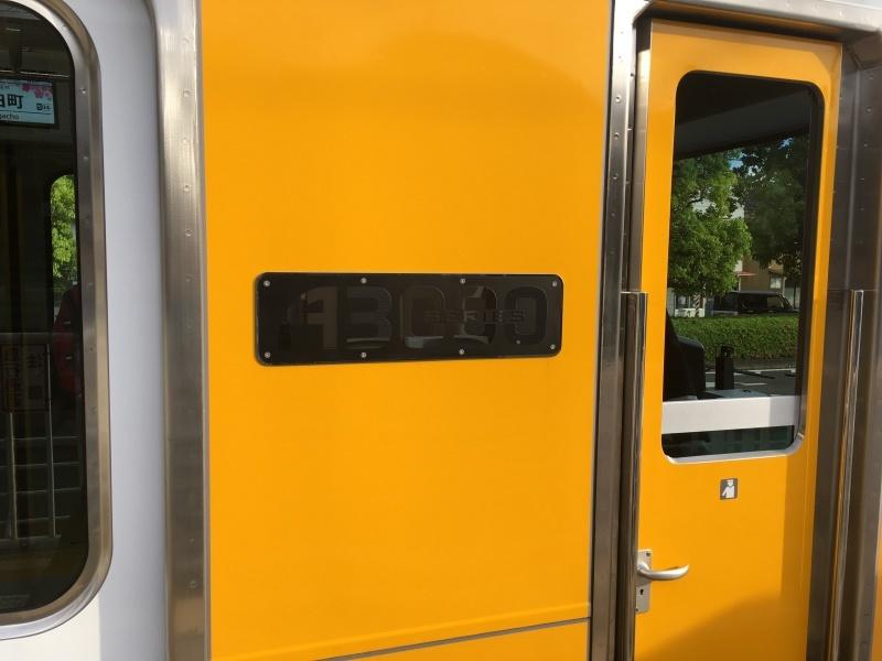 静岡鉄道A3000型の新色に乗車!_d0367998_21352169.jpg