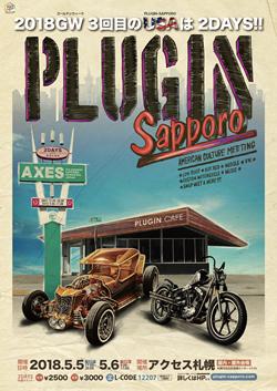 Plug-In Sapporo 2018_c0226202_21041919.jpg